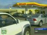 Американцы перечислили виновников высоких цен на бензин