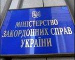 Украина пригрозила России санкциями