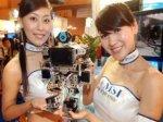 Японцы представили необычного робота