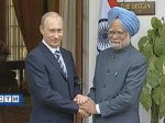 Россия и Индия выходят на новые рубежи