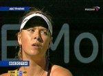 Шарапова - в финале Australian Open