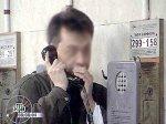 В Петербурге активизировались «телефонные террористы»