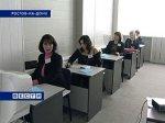 Учителя из сельских школ Ростовской области учатся работать в интернете