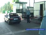 Девять новых автомобильных пунктов пропуска появятся на южной границе России