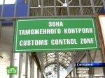 Северная Осетия не признала российского контрабандиста урана