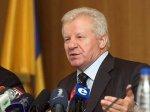 Александр Мороз не решился посягнуть на полномочия президента