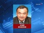 Киргизские депутаты пообещали сделать премьером бывшего тракториста
