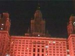 В Москве расследуют причины ночног взрыва в здании МГУ