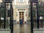 Банка России снизил ставку рефинансирования до 10,5 процента годовых