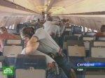 Пилоты защитят пассажиров с оружием в руках