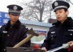 """В Китае арестовали убийц """"невест"""" для мертвых холостяков"""