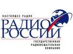 """""""Радио России"""" грозит штраф за незаконную рекламу"""