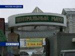 В Ростовской области модернизируют систему оповещения населения