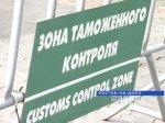 На складе в Ростове-на-Дону сотрудники таможни обнаружили 420 незадекларированных полок для обуви