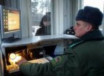 Россия настаивает на введении единого визового режима в Союзном государстве