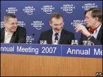 """""""Газпром"""" показал себя миру в Давосе"""