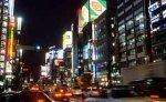В Японии задержаны преступники, поставлявшие в Россию угнанные машины