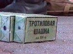 На свалке под Петербургом нашли два чемодана оружия и бланки паспортов