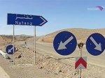 Иран опроверг заявления об установке новых центрифуг для обогащения урана