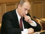 Владимир Путин сократил список стратегических предприятий