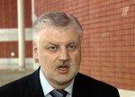 Спикер Совета Федерации отказался делиться полномочиями