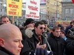 """Четыре участника """"Русского марша"""" задержаны за нарушение регламента"""