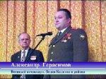 Белая Калитва. Видео Панорама от 25.01.07 (видео)
