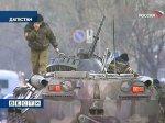 МВД Дагестана проводит спецоперацию против двух боевиков
