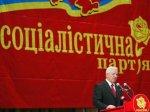 Украинские социалисты создают медиахолдинг