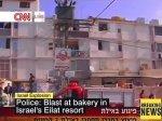 В результате теракта на юге Израиля погибли три человека