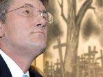 Врачам осталось вылечить 20 процентов Ющенко