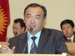 Азим Исабеков стал премьером Киргизии