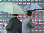 Курс иены упал до рекордно низкого уровня