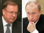 Путину предложили поучаствовать в назначении аудиторов Счетной палаты