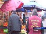 Украинские гастарбайтеры создадут в России свою профсоюз
