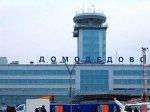 "В ""Домодедово"" из-за пожара в двигателе сел Ту-154"