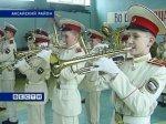 Аксайский кадетский корпус отметил двухлетие