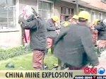 В Китае от взрыва на шахте погибли 15 человек