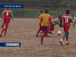 В Ростовской области появится детская футбольная академия