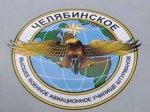 В Челябинском летном училище из-за нежелания продолжать учебу повесился курсант