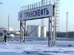 """""""Транснефть"""" рассматривает возможность увеличения мощности трубы до Балтики"""