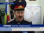 Виктор Водолацкий назначен вице-президентом Академии проблем безопасности, обороны и правопорядка