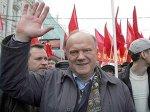 """КПРФ и """"Родина"""" предлагают законодательно гарантировать права оппозиции"""