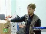 Прокуратура допросила малолетних защитников Поносова