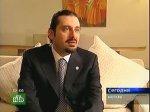 Харири просит помочь Ливану