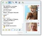 Windows Live Messenger 8.1.0178 Rus: живое общение