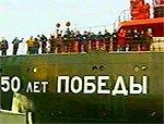 В России спущен на воду крупнейший в мире ледокол