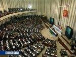 Пресс-конференция Владимира Путина: 3,5 часа и 65 вопросов
