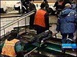 Суд готовит приговор по взрывам в московском метро