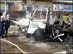 Взрывы смертников в Ираке: десятки погибших